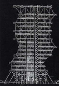 Office Tower project for Philadelphia of 1952-7 by Louis I. Kahn and Anne Tyng