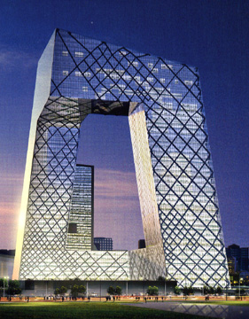 Central Chinese Television Tower, Beijing, Rem Koolhaas, Ole Scheeren/Office for Metropolitan Architecture