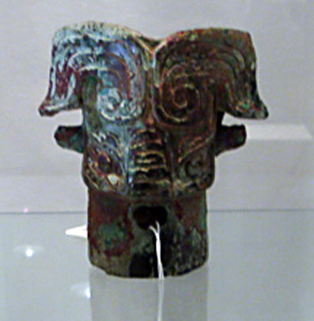 Rare two-sided chariot fitting, Late Shang/Early Western Zhou