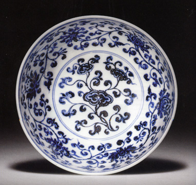 Blue and white basin, Yongle Period