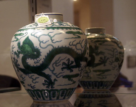 Dragon jar, Qianlong seal mark and period